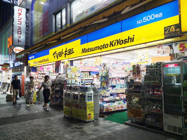 Tokyo: Convenient Beauty Products