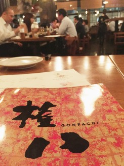 Tokyo: Gonpachi