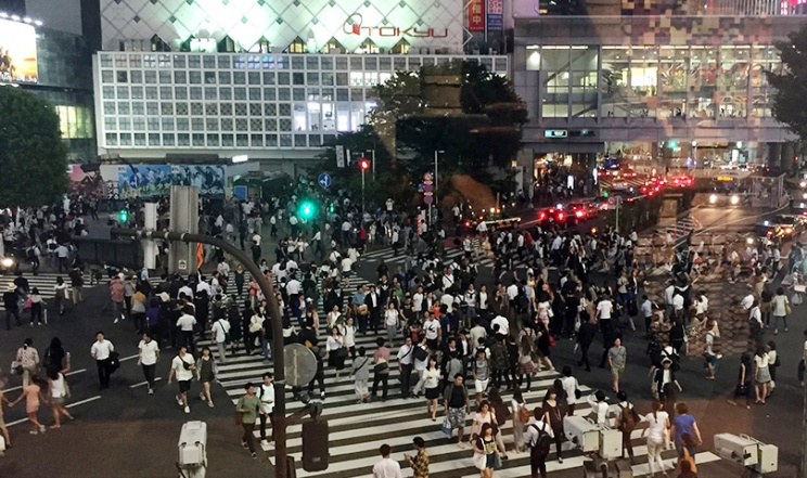 Tokyo: Shibuya