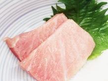 Tokyo: Tsukiji Tuna
