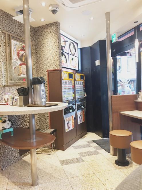 Tokyo: Vendo Restaurant